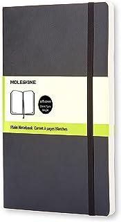 Moleskine 纯白软封面笔记本(大型)