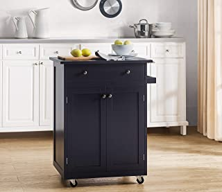 2L Lifestyle Newbury 木厨房车,小号,咖啡色