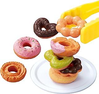 甜甜圈 ON·甜甜圈 少年