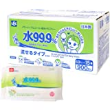 LEC 婴儿用湿巾 可由马桶冲走 60片×15包 900片 含水分99.9%