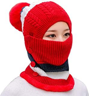 HUAMULAN 女式冬季针织羊毛巴拉克拉瓦盔式帽 无檐小便帽 滑雪颈围巾 防寒