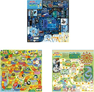 Artec 有趣的3件套(水族馆・动物园・主题公园) 78797 家庭学习 自习 家庭学习 学习 工作 / 坐立 / *玩具 / 玩具 / 正月 / 桌游 / 儿童 / 幼儿 / 小学生 /成人 / 学习