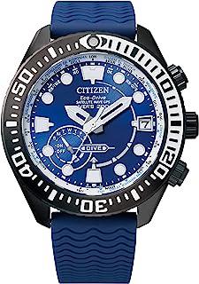 CITIZEN西铁城 腕表 PROMASTER 光动能驱动 GPS 卫星电波腕表 MARINE系列 200M TRIP AdCESSA *款 CC5006-06L 男士 蓝色