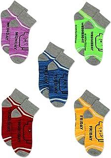 Lego 幼儿儿童青少年多件装袜子套装