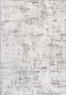 Abstract Evalina 灰色地毯 - 非常适合客厅、卧室、餐厅/易于清洁,耐用,时尚等