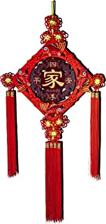 Tian Lake 中国结流苏新年装饰传统红色幸运东方吊坠饰品春节(Family SN)
