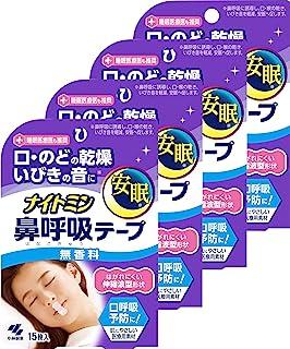 夜明 *时可张力的鼻*胶带 减轻口、干燥、油脂的声音 促进安眠 60枚入(約2ヶ月分)
