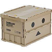 TRUSCO NAKAYAMA Danbo 轻薄折叠式箱子,50L(带锁盖),TR-C50B-A-DNB(日本进口…