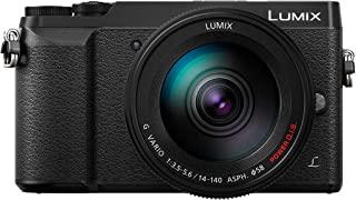 Panasonic 松下 DMC-GX80HEFK 单反相机 16.84