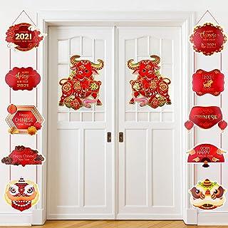 MIAHART 2021 中国新年装饰牛座横幅和 2 件门贴欢迎标志中国派对横幅适用于中国春节用品