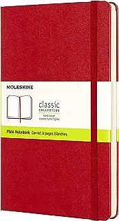 Moleskine 红色纯白笔记本(大型)