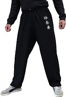 Kung Fu Pants 太极和翼春下装风格男女武术长裤 轻便光滑