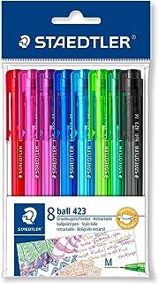 Staedtler施德楼 可伸缩彩虹圆珠笔 各种颜色