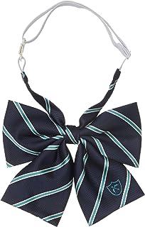 [科诺米] 制服 学校 蝴蝶结 上学用 高中生 中学生 学生 学校 格纹 条纹 女士 ARCR-1047