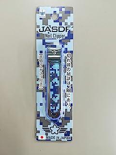 Plats处理镍刀片 JASDF *刀(迷彩)