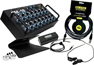 Elite Core PM-16-PKGA-EU-5X Personal Mixer Bundle with Accessories