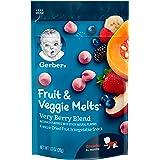 Gerber 嘉寶 水果和蔬菜小溶豆,Very 漿果混合,1盎司/28克(7件)