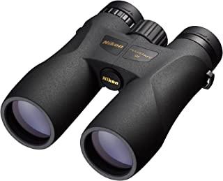 Nikon 尼康 Prostaff 5 8x42 双筒望远镜