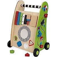 美国KidKraft趣多多学步推车 木制婴儿10-18个月宝宝多功能早教学步车
