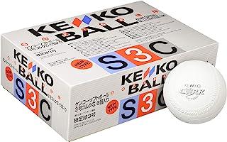 KENKO(KENKO) 新肯高软球3号 软木芯 1箱(6个) S3C-NEW
