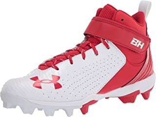 Under Armour 安德玛 儿童 Harper 5 Mid Rm Jr. 棒球鞋