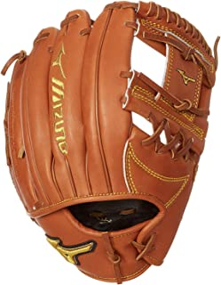 Mizuno 专业限量版棒球手套