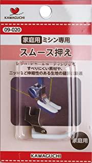KAWAGUCHI 缝纫机配件 直线用 平滑按压 家庭用 HA 09-020
