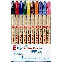魔术 水性笔 Rushon笔 细字 10色 10色套装