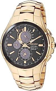 SEIKO 精工 正装手表(型号:SSC700)