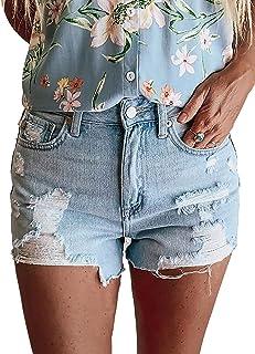 BTFBM 女式夏季高腰牛仔短裤弹性破洞磨边毛下摆休闲纯色口袋牛仔短裤