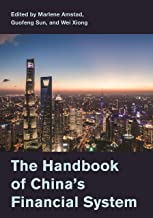The Handbook of China's Financial System (English Edition)