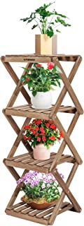 VIVOSUN 4 层可折叠植物支架 植物展示架 花架展示架 适用于室内室外花园草坪露台浴室办公室客厅阳台