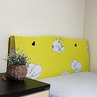 labesto 床床头板盖(黄色猫,全)