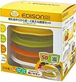 爱迪生(EDISON) 婴儿辅食料理套装 妈妈饭做饭 KJ4301