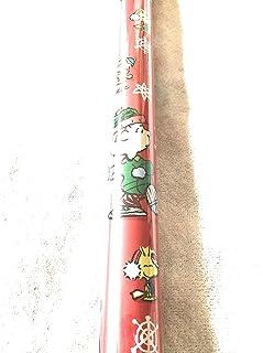 花生查理棕色礼品包装纸 - 20 平方英尺