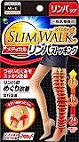 SLIM WALK(SLIM WALK)**长筒袜 M~L码 纯米色