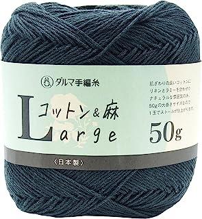DARUMA 棉&麻布 毛线 中细 Col.15 * 系 50克 约201米 3团套装 01-4030