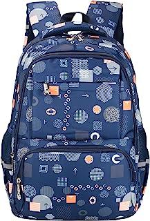 Sarhlio 儿童背包男孩女孩书包几何印花轻质耐用防水大号休闲背包,适合小学中学旅行运动(BPK22C)