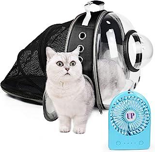 猫背包背包带风扇,可扩展宠物背包,可航空公司批准的透明空间胶囊狗狗背包,适合户外旅行,携带包适合小型动物小狗兔子(黑色)