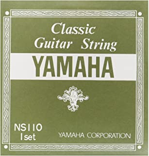 YAMAHA 雅马哈 经典吉他用组合弦 NS110 套装