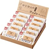 SEED 橡皮擦 雷达 神宫御山杉雷达 白色 木纹 10个 EP-SMS
