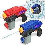 ArmoGear 自动喷水枪 | 包括 2 个电动喷水枪 | 无需泵水!电动喷水枪带 20 英尺射范围 | 儿童水枪