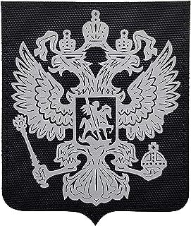 红外反光 IR 警察 国家卫队 俄罗斯* 双头鹰 俄罗斯联邦** 军事补丁 臂章徽章 徽章 贴花 紧固件 钩环 背面