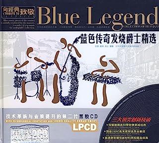 蓝色传奇发烧爵士精选(CD)