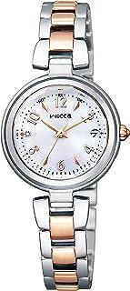 CITIZEN西铁城 腕表 Wecca 光动能机芯 电波手表 #时刻刻刻 KS1-538-11 女款 银色