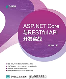 ASP.NET Core与RESTful API 开发实战(异步图书)