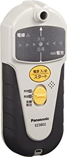 Panasonic 松下 探测仪 墙后物体传感器 干电池式 室内装饰材料