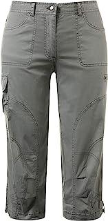 ulla popken 女式加大码运动七分工装裤667042