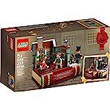LEGO 乐高 Holiday Charles Dickens Tribute a Christmas Carol…