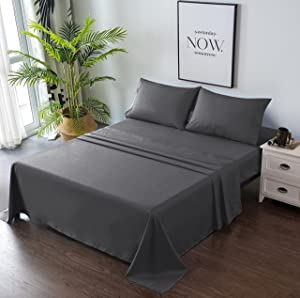 Goza Bedding 4 件套超细纤维床单套装 灰色 King